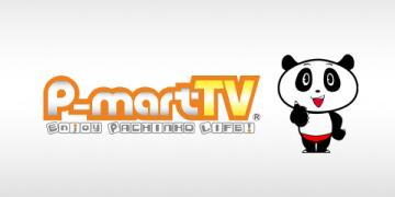 P-mart TV