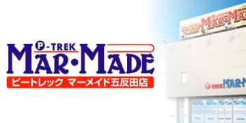 ピートレックマーメイド五反田店